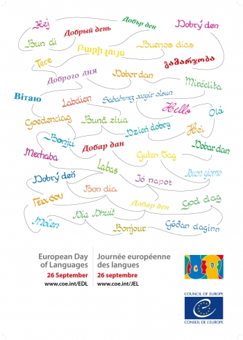 white-poster-multilingue-European-day-of-languages